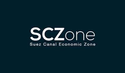 إعلان رقم 1 لسنة 2018 م    الهيئة العامة للمنطقة الإقتصادية لقناة السويس