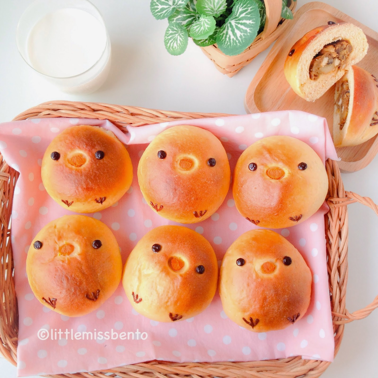 Recipe for Cute Chick Japanese Curry Bread 自家製カレーパン「レシピ ...