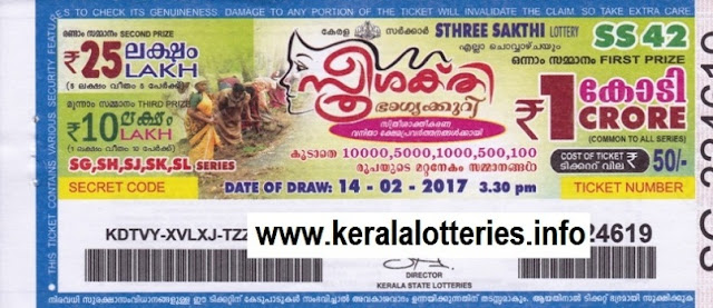 Kerala Lottery Result Live of Sthree Sakthi (SS_50) on 11 April 2017