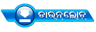 http://www.odiainfo.in/2016/04/agastya-odia-film-of-anubhav-and.html