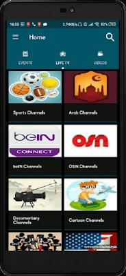 تحميل تطبيق GloStarTV في نسخته الاخيرة الرائعة لمشاهدة جميع القنوات المشفرة على الاندرويد