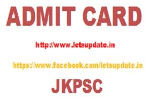 jkpsc kas admit card-letsupdate