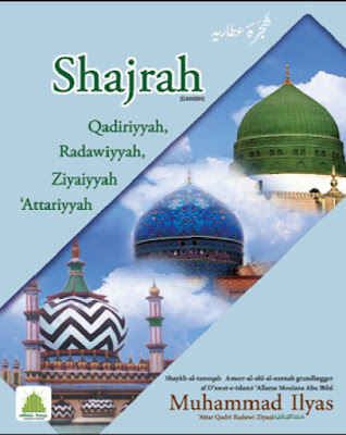 Download: Shajrah – Qadriyyah-Razawiyyah-Ziyaiyyah-Attariyah pdf in Danish