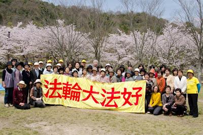 广岛樱花季节 传播法轮大法的美好(图)