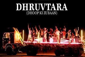Dhruvtara (Dhoop Ki Zubaan)