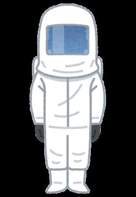 防護服のイラスト(白)