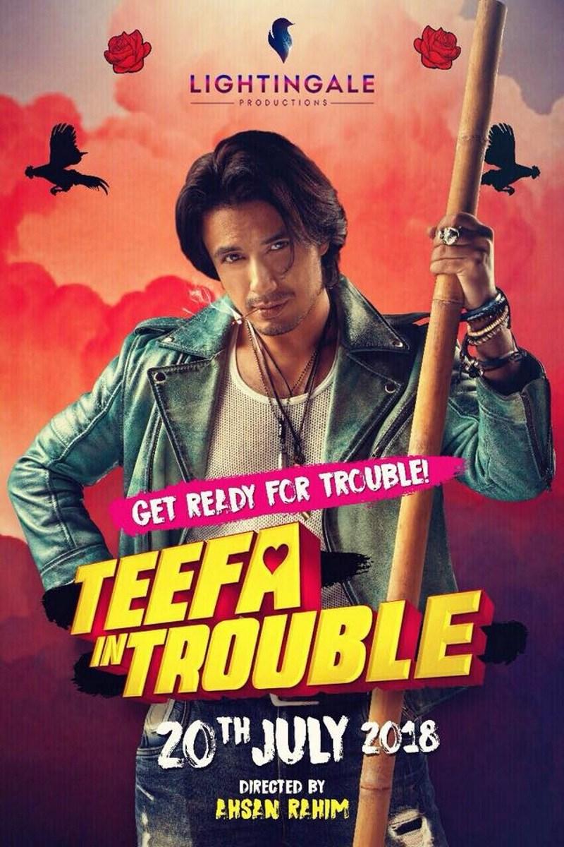 Teefa in Trouble (2018) หัวใจโก๋สั่งลุย (ซับไทย)