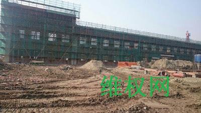 南通建设局纵容非法建设,倪欢欢再次申请行政复议(图)
