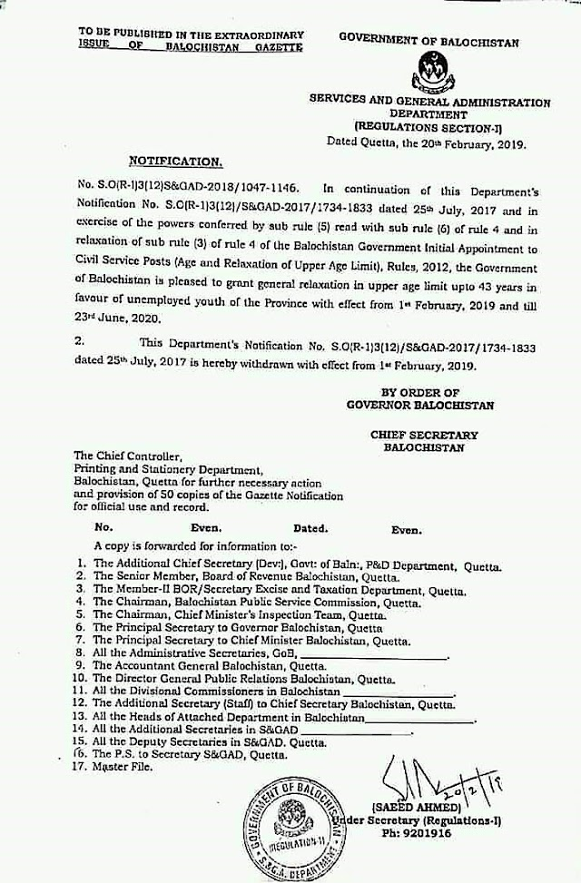 RELAXATION IN UPPER AGE LIMIT UPTO 43 YEARS FOR EMPLOYMENT IN BALOCHISTAN PROVINCE