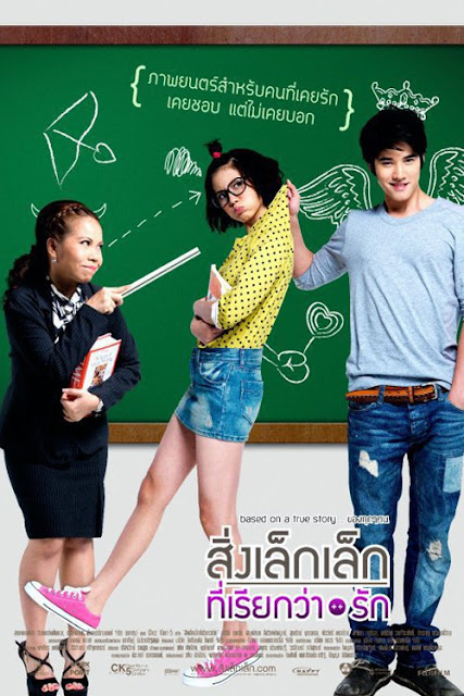 Crazy Little Thing Called Love (2010) DVDRip Subtitle Indonesia
