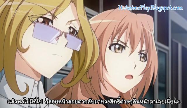 Jokei Kazoku III Himitsu The Anime Vol.1[SUBTHAI]