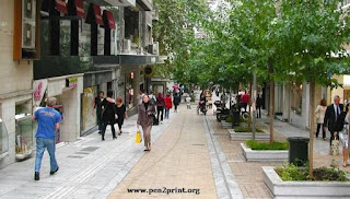 Sustainable Development and Walkability