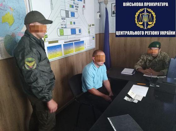 У Чернігівській області затримали білоруса, який намагався підкупити прикордонника за $100