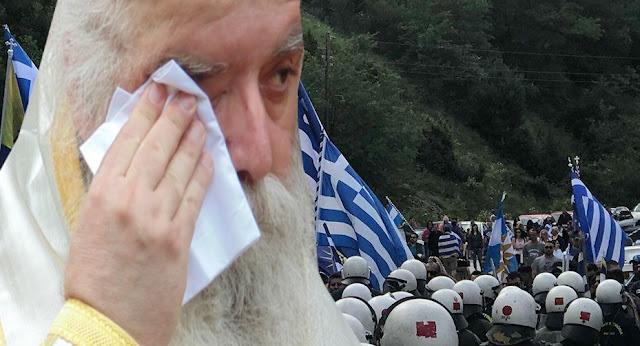 Δεν κατάφερε να συγκρατήσει τα δάκρυα του ο Μητροπολίτης Καστοριάς- Η πύρινη ομιλία του για το ξεπούλημα της Μακεδονίας μας (ΒΙΝΤΕΟ)