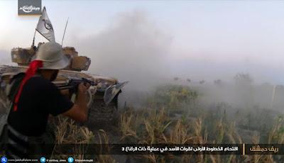 serangan jaish al-islam Dhat Al-Riqa 1