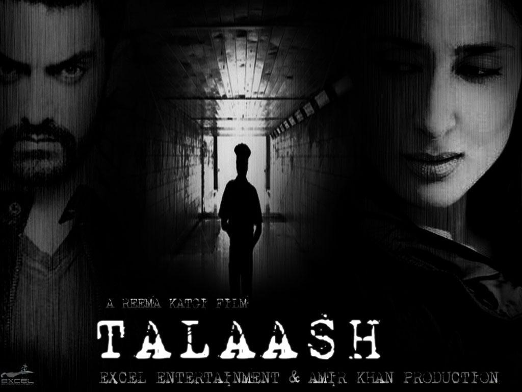 2012 Movie Poster: Flawed, Cracked ...But Rare!: Talaash