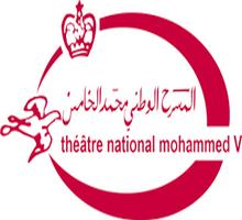 المسرح الوطني محمد الخامس