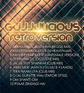 GUJJULICIOUS RETRO VERSION