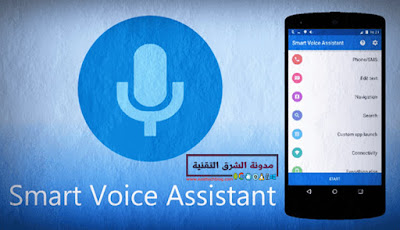 Best-personal-assistant-apps-for-android