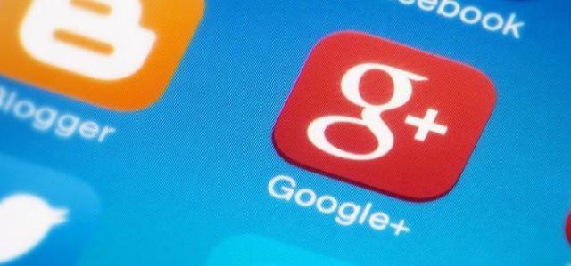Cara Mengubah Google Plus Menjadi Blogger Profile