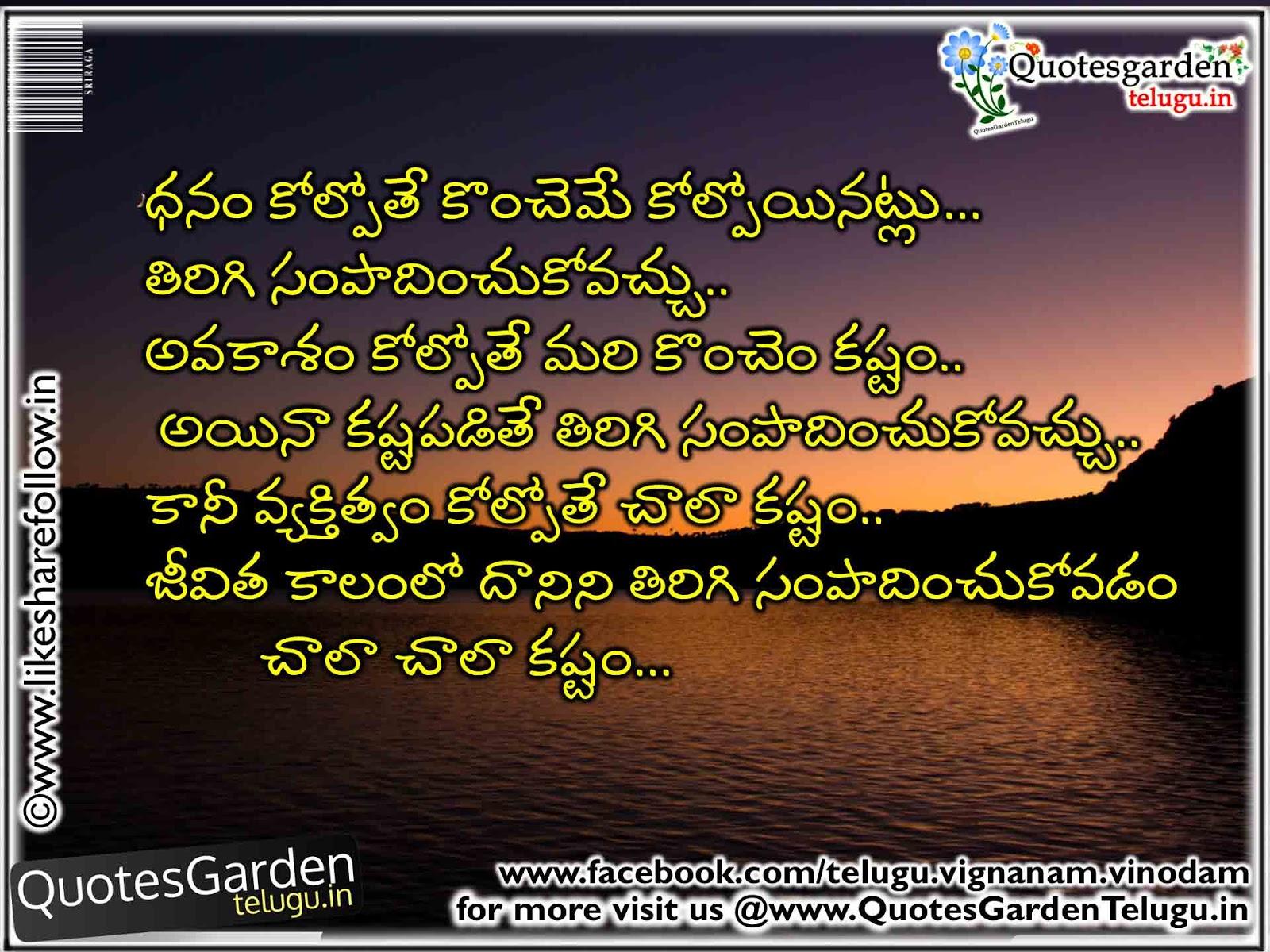 Positive Thinking Books In Telugu Free Download Wwwgendmicdiymaga