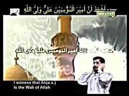 Adzan Sesat Syiah