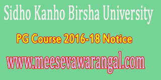 Sidho Kanho Birsha University List oF Eligible Candidates For IInd Counseling To PG Course 2016-18 Notice