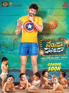 Watch Naruda Donoruda (2016) DVDScr Telugu Full Movie Watch Online Free Download