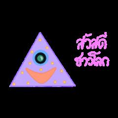 Triangle alien