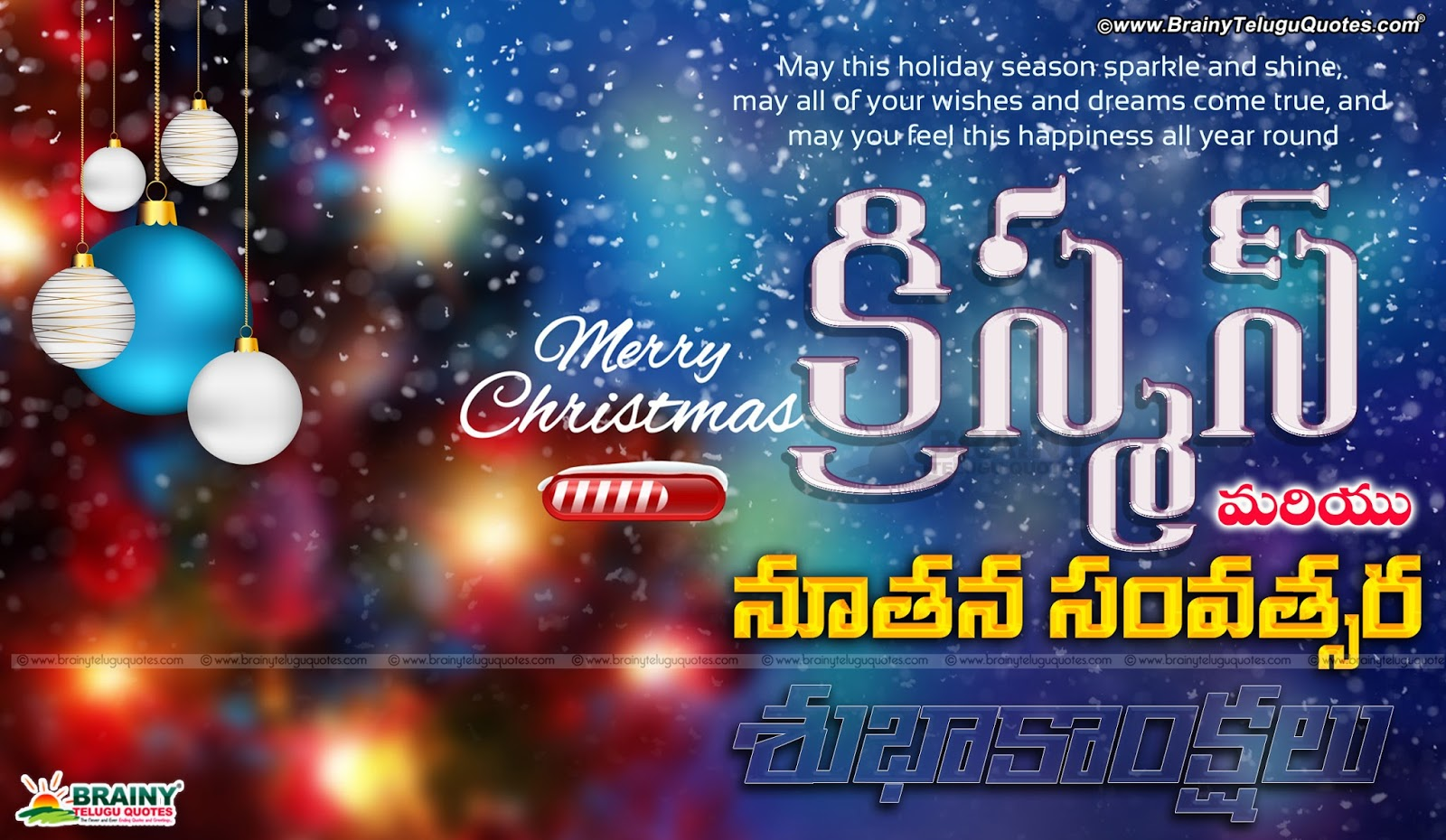 Happy Christmas And New Year Quotes Greetings In Telugu New Year