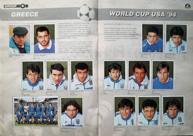 WORLD CUP USA '94 STICKER ALBUM COLLECTION GROUP D GREECE