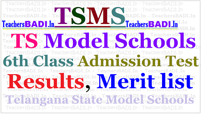 TSMSCET Results, TS Model Schools 6th Class admission test Results,Merit list 2017