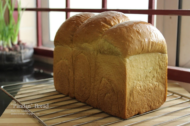 Bread 香兰面包