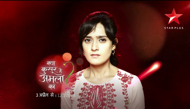Star Plus Kya Qusoor Hai Amala Ka wiki, Full Star-Cast and crew, Promos, story, Timings, BARC/TRP Rating, actress Character Name, Photo, wallpaper. Kya Qusoor Hai Amala Ka Serial on Star Plus wiki Plot,Cast,Promo.Title Song,Timing
