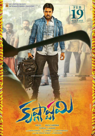 Krishnashtami 2016 HDRip 400MB UNCUT Hindi Dual Audio 480p Watch online Full Movie Download bolly4u