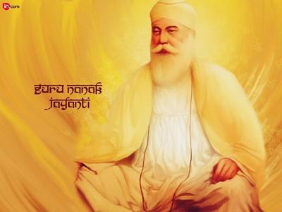 Happy Guru Nanak Jayanti 2016 Quotes Wishes Messages
