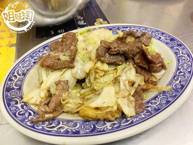 鬍鬚忠牛肉湯-台南美食