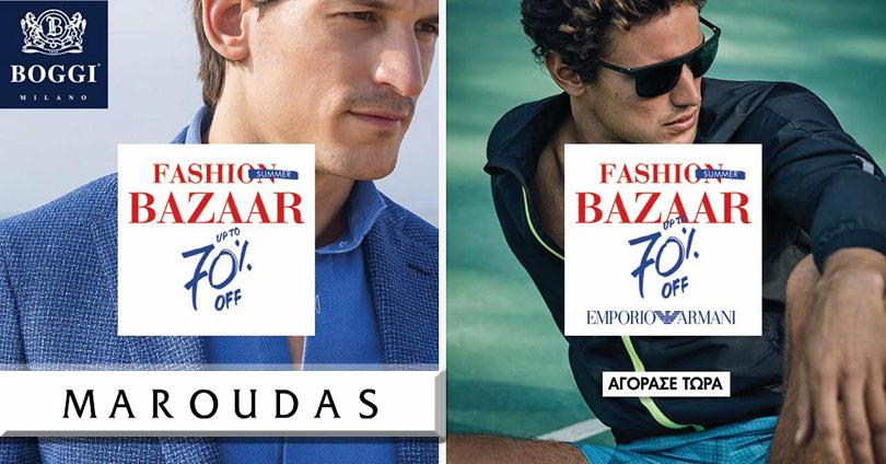 Maroudas - Εκπτώσεις έως -70% σε Όλα τα Επώνυμα Brands