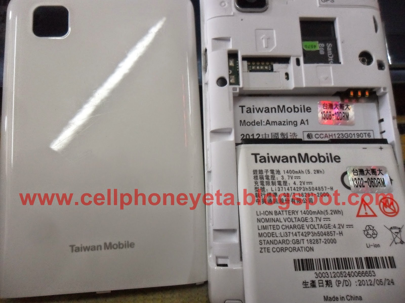How To Hard Reset Taiwan Mobile Amazing A1 - Cellphoneyeta