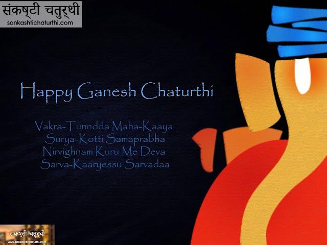 Ganesh,sankashti, sankatahara, Angarki Chaturthi Marathi Whatsapp Status and quotes