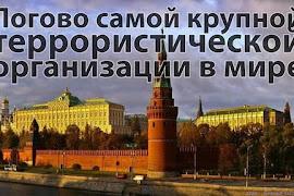 """Покушение на Мосийчука: В Кремле назвали """"голословными и истерическими"""" заявления о российском следе - Цензор.НЕТ 9797"""