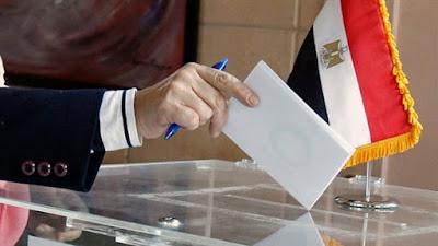 الانتخابات الرئاسية.. بدء العد التنازلي لغلق باب التقديم.. السيسي المرشح الوحيد والسيد البدوي يحاول اللحاق بالسباق