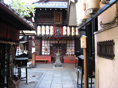Meyami Jizo, Kyoto
