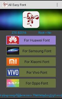 Android Phone ေတြကို ျမန္မာစာစနစ္ မွန္ကန္ေစေအာင္သြင္းေပးႏိုင္မယ့္ All Easy Font App