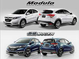 Aksesoris Mobil Honda HRV Bandung