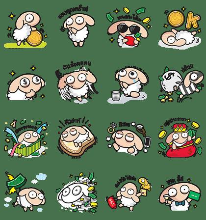 unsleep sheep