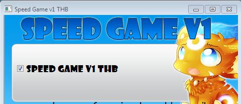 speed+game+v1 TransFormice Hız Hile Botu Güncel Versiyon indir
