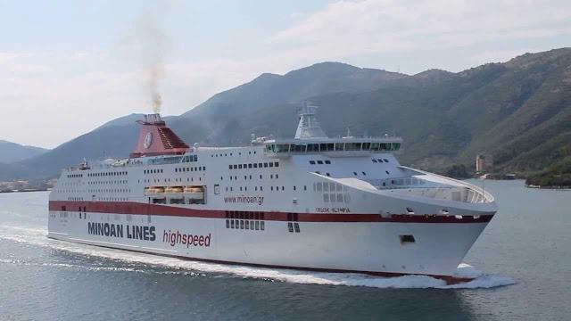 Ηγουμενίτσα: 55χρονη άφησε τη τελευταία της πνοή μέσα στο πλοίο