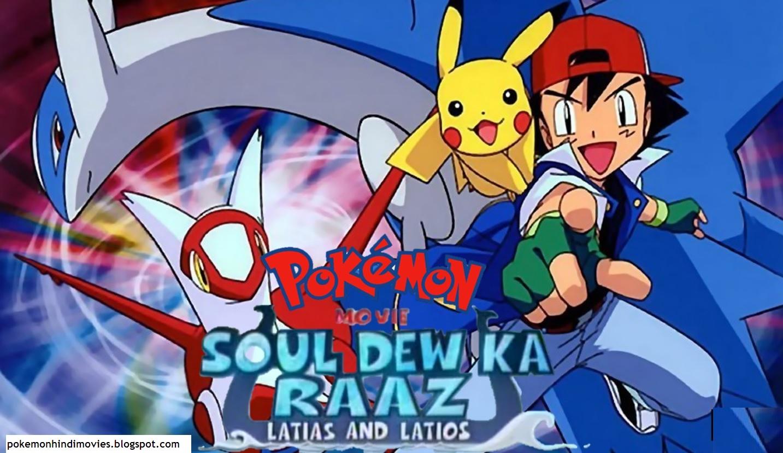 Pokemon Movie Jirachi Ka Wonder Hindi Full Movie Special Hd 2003 Hungama Tv
