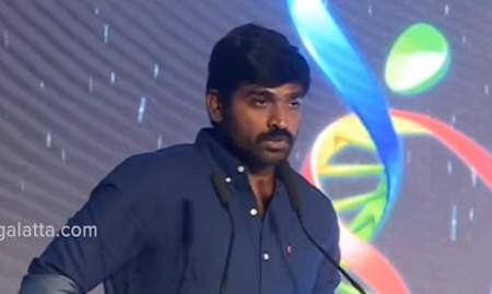 MUST WATCH! Vijay Sethupathi's very inspiration speech